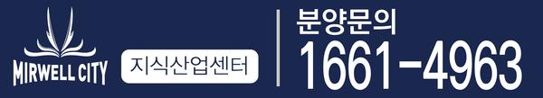 김포경동 미르웰시티