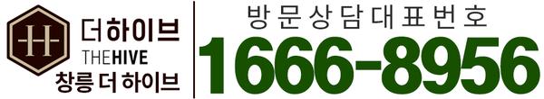 창릉 더하이브