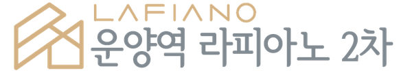 운양역 라피아노 2차