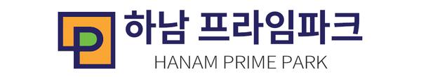 하남 프라임파크