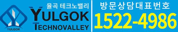 김천혁신도시 율곡테크노밸리