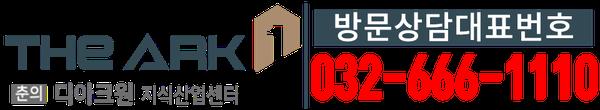 부천 춘의 디아크원